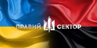 Табор Яроша теперь герои Украины