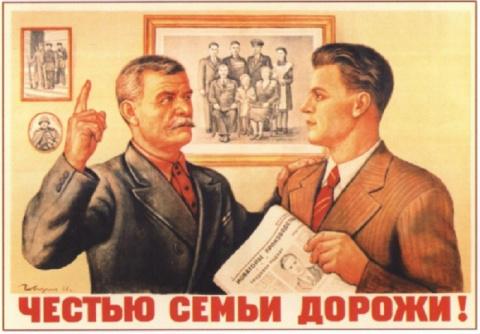 Как это было: 20 агитационных плакатов из СССР, призывающих жить по советским законам