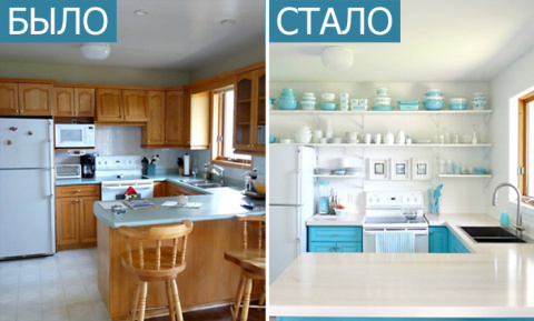 Впечатляющие примеры переделки кухонь: до и после