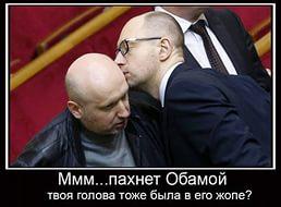 Кто кого порвет у корыта украинской власти?