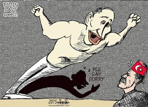 Недавняя речь Путина