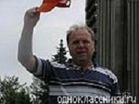 Андрей Халдин