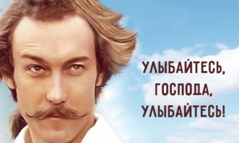 Лучшие фразы барона Мюнхгаузена)