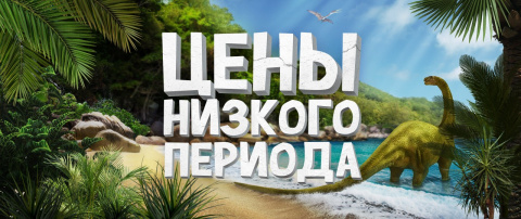 Тиранованна и унитазавр рекламируют торговую сеть в Краснодаре