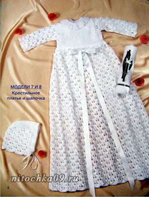 Крестильное платье и шапочка