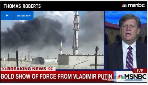 Макфол: Сирийский кризис можно было решить еще до ИГ, но Россия помешала