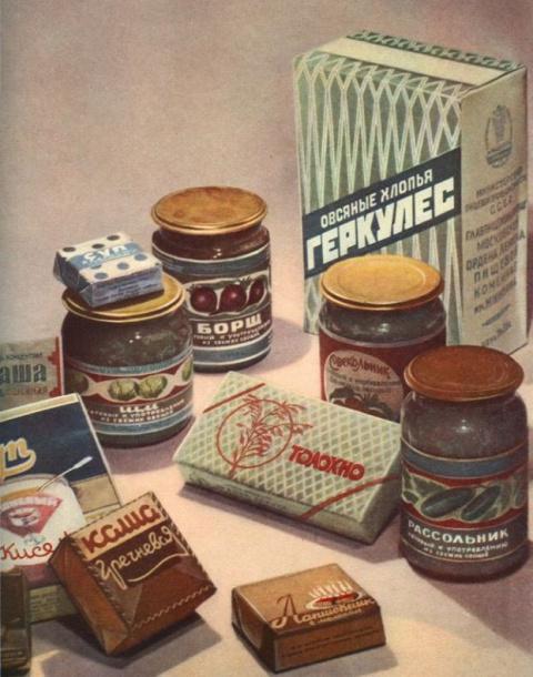 Прошлое. Еда из СССР