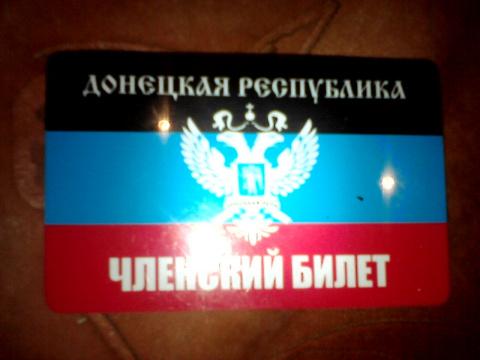 Донецк – фантастическая реал…