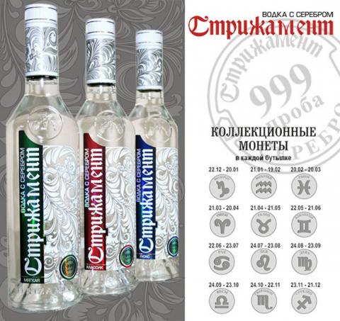 Информация о Ставропольских жетонах