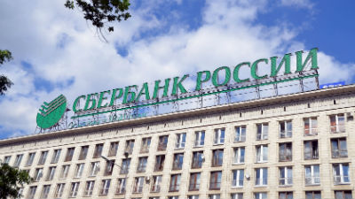 Polyus Gold взяла у Сбербанк…