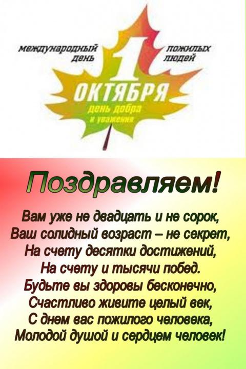 4 октября день работников мчс: