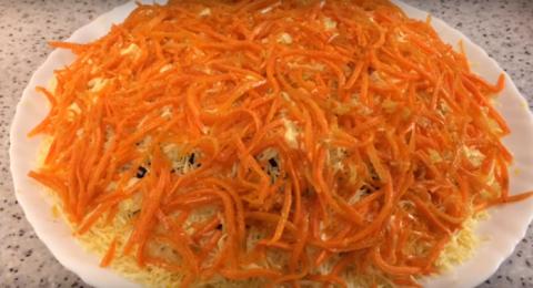 Праздничный салат «Морковкин…