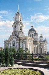 Донецк – медовый Маковей, евро-украинские долги и очередной укробстрел
