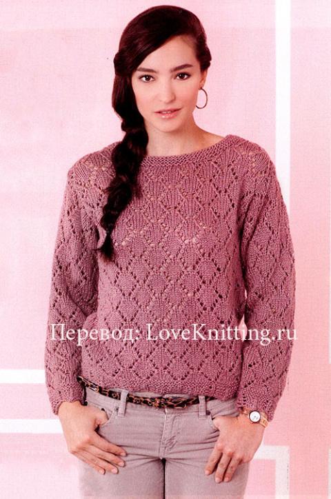 Пуловер цвета фрез