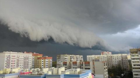 Волны из облаков. Ярославль 04.05.2016