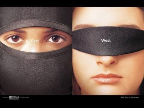 Восток-Запад