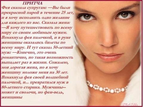 http://mtdata.ru/u24/photo39B5/20121309279-0/big.jpeg