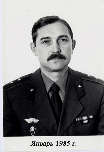 Сергей Овечкин