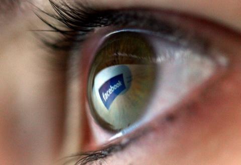 Facebook обновил логотип