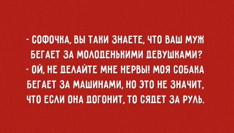 Непревзойдённый одесский юмор)))