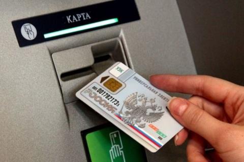 В национальной платежной системе произошел глобальный сбой