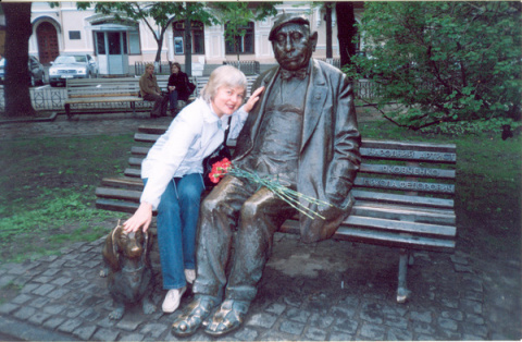Ольга Князская