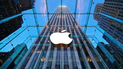 Капитализация Apple побила рекорд среди мировых компаний