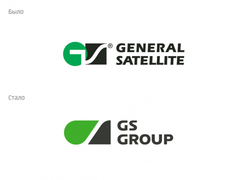 «Это больше не тарелки» - ребрендинг для General Satellite