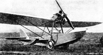 Этот самолет занимает особое место в истории отечественной авиации. Построенный в домашних условиях, «на коленке», самолет эксплуатировался более 30 лет. Машина, начавшая жизнь в конце 20-х годов успешно летала еще в 60-е годы.