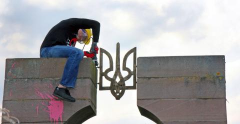 Лёд тронулся: власти Польши …