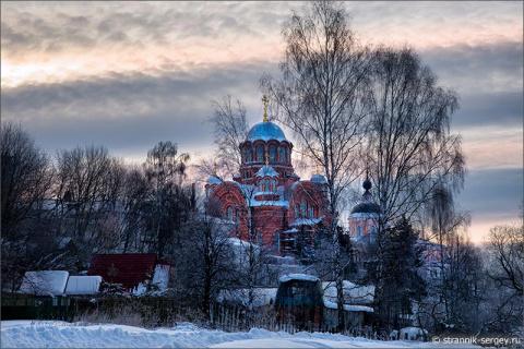 Светильник Земли Русской