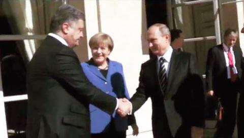 Рукопожатие Путина и Порошенко состоялось