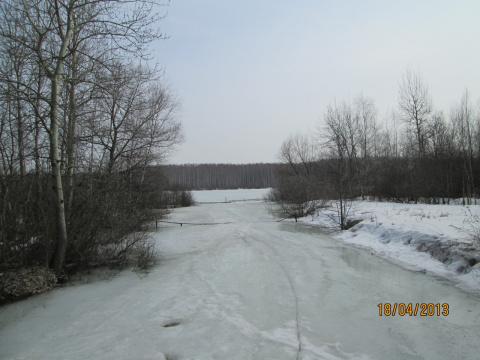 И срава озеро.