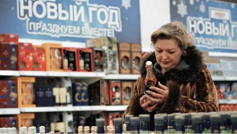 Британские СМИ: Проблемы в экономике не испортят россиянам Новый год