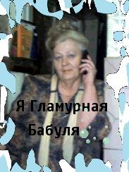 Светлана Чуйко