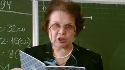 Дорогая учительница!
