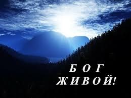 О Боге, цикличности, и совершенствовании. Или круговорот Духа (Бога) в мироздании.