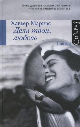 10  книг, которые очень понравятся женщинам