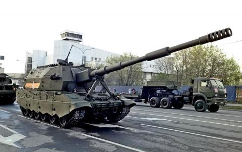 САУ «Коалиция-СВ» ставит рекорды по дальности стрельбы