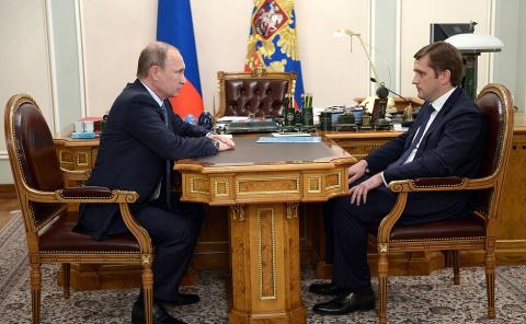 Владимир Путин провёл встречу с  руководителем Федерального агентства по рыболовству Ильёй Шестаковым.