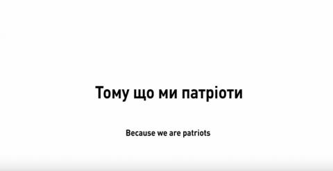 Украинский «Порошенкоюгенд»: «Готовимся к масштабному российскому наступлению»