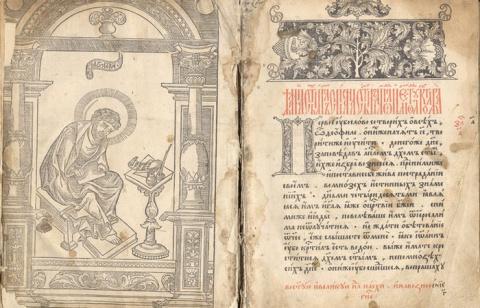 20 поразительных фактов о Библии, которые известны далеко не всем