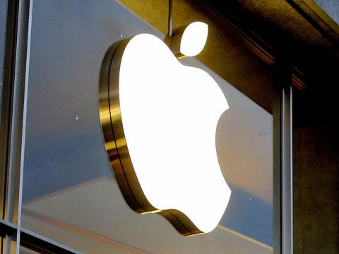 Apple разрабатывает невзламы…