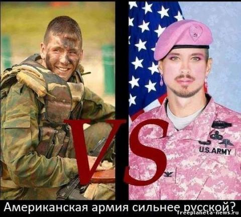 Ну и позорники! Как можно потерпеть поражение от российской армии и без войны!
