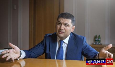 Гройсман: Саакашвили не опра…