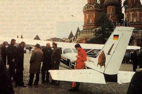 Как Руст Горбачёву «подсобил»