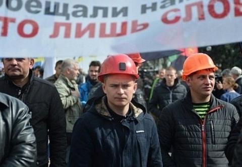 Олигархическая вендетта в Украине началась...