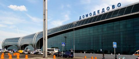 Аэропорт Домодедово вооружил…