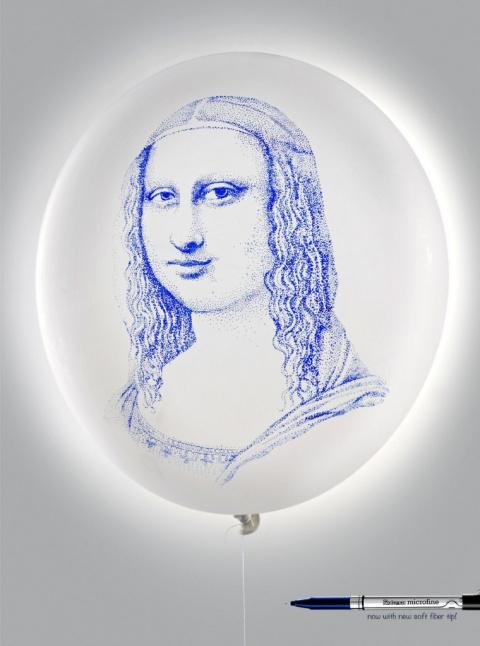 Мону Лизу нарисовали на воздушном шарике