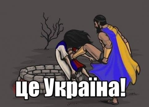 """""""У него либо начался склероз, либо он нагло врет"""", - Саакашвили напомнил Медведеву про разрыв дипотношений Грузии и РФ в 2008 году - Цензор.НЕТ 8795"""